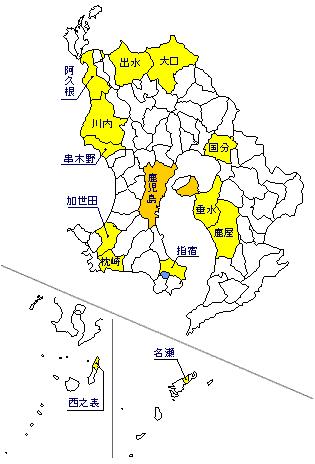 鹿児島県の地形・地盤